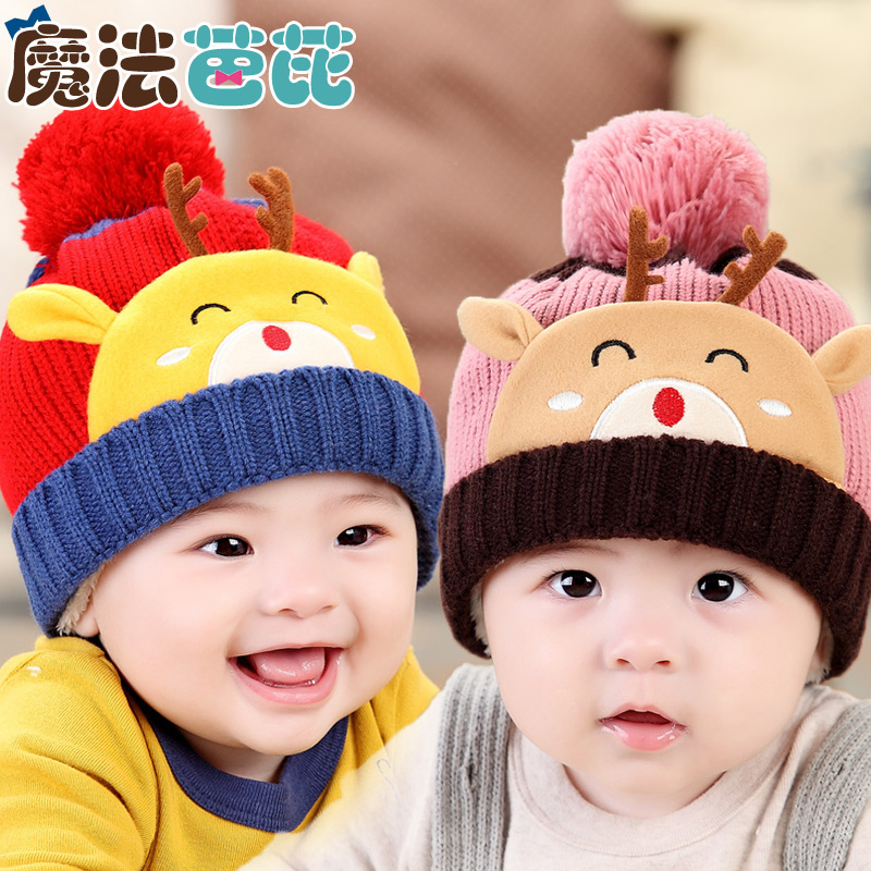 7941fda5663 Get Quotations · Baby hat baby hat autumn and winter female 0-1-2-3-