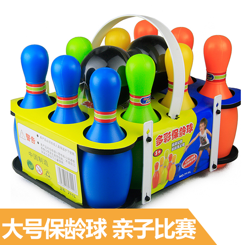 Baby indoor and outdoor children's toys bowling bowling ball games parenting interactive sports game two to three years of age 5 years old boy