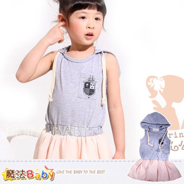 Baby/meng taiwan's official website direct mail import magic baby hooded vest ~ summer chiffon jumpsuit skirt/dress ~
