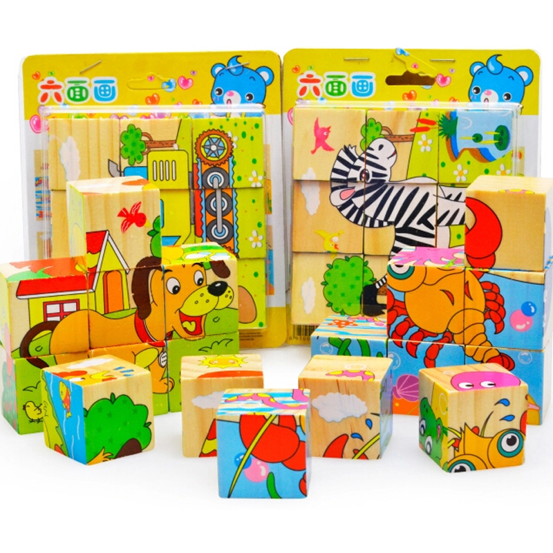 Baby puzzle toy building blocks six face painting farm nine three-dimensional puzzle wooden building blocks of forest animals years
