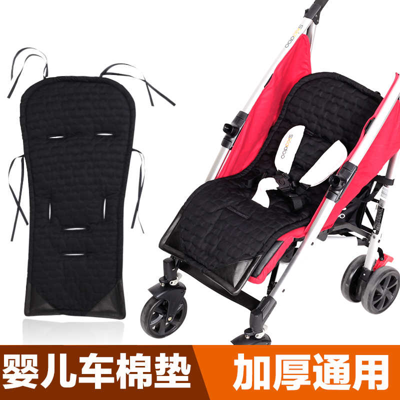 Baby stroller baby car seat cushion pad winter autumn and winter thick organic cotton pad umbrella stroller car universal