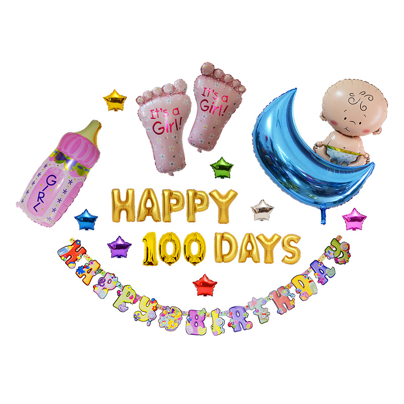 Bai peng baby hundred days package baby birthday party arranged a birthday party balloon arrangement