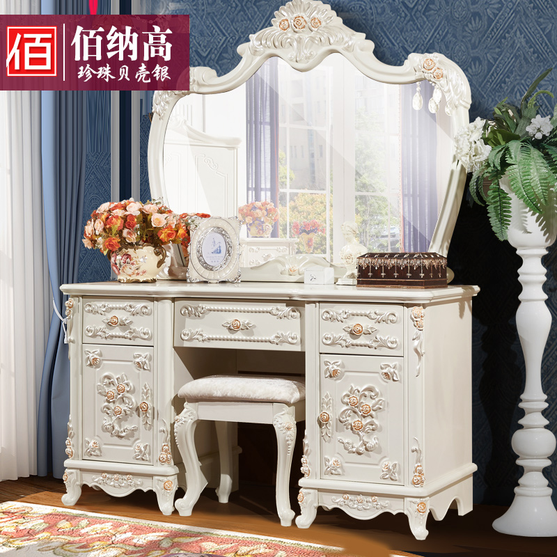 Bai satisfied high european french pastoral dresser dresser bedroom dresser dressing table minimalist modern small apartment dresser furniture