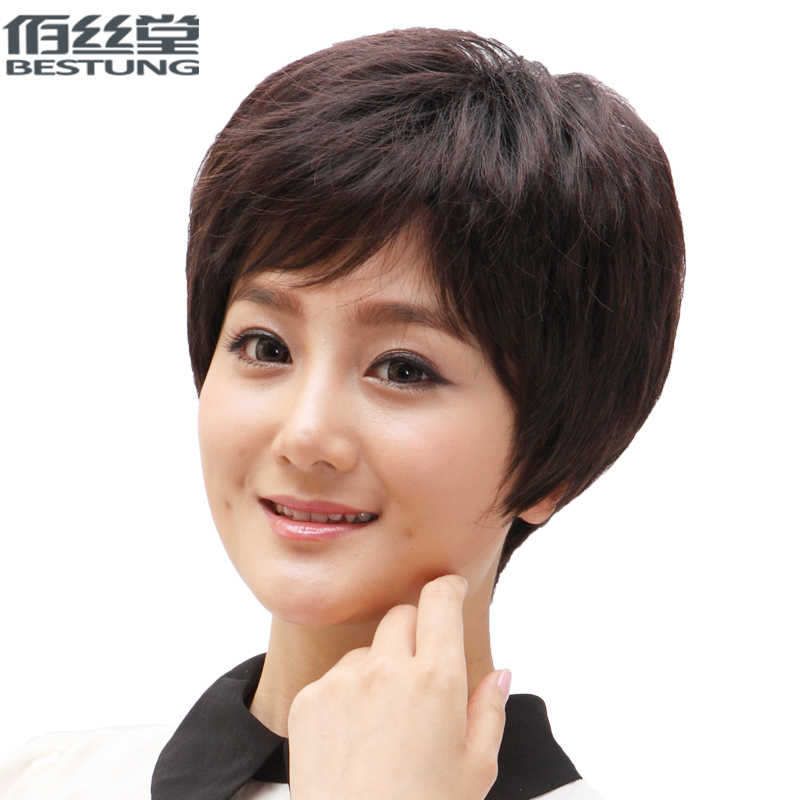 Bai tong silk middle-aged mother wig wig short hair female fashion handsome short straight hair wig natural lifelike jiafa