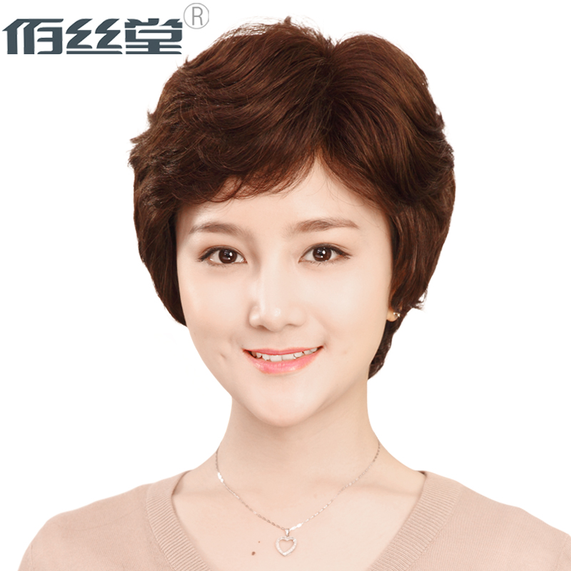 Bai tong silk wig lifelike female short hair wig caps temperament middle-aged mom short hair wig repair face