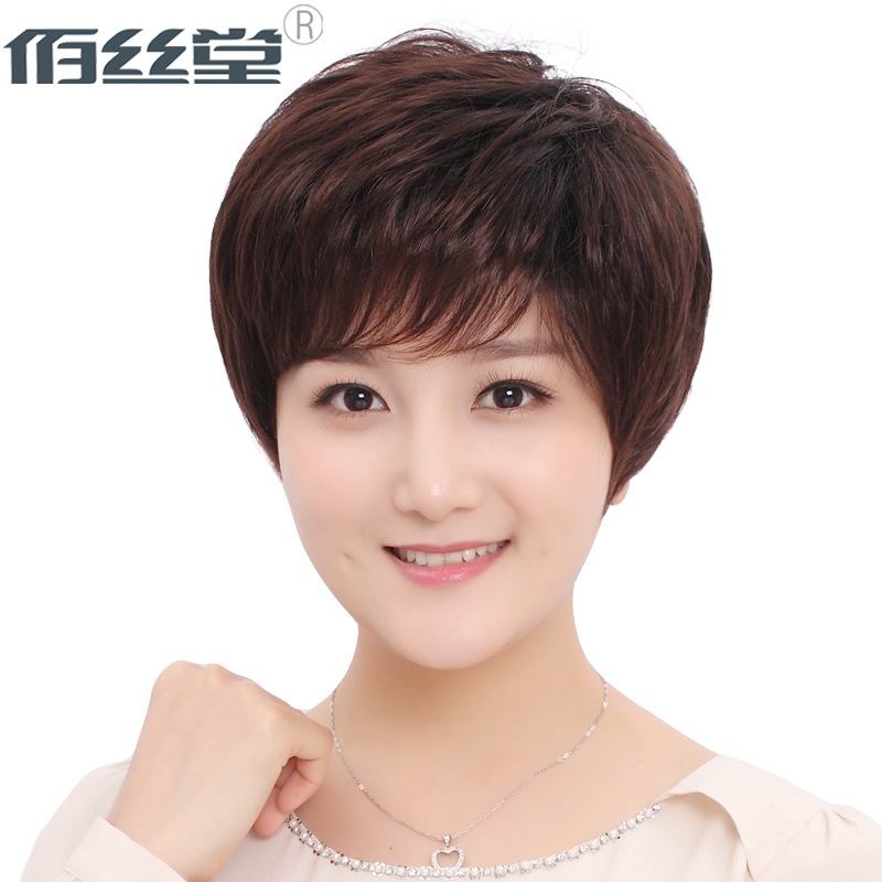 Bai tong silk wig middle-aged woman with short hair oblique bangs short straight hair wig natural lifelike fashion mother sleeve slim