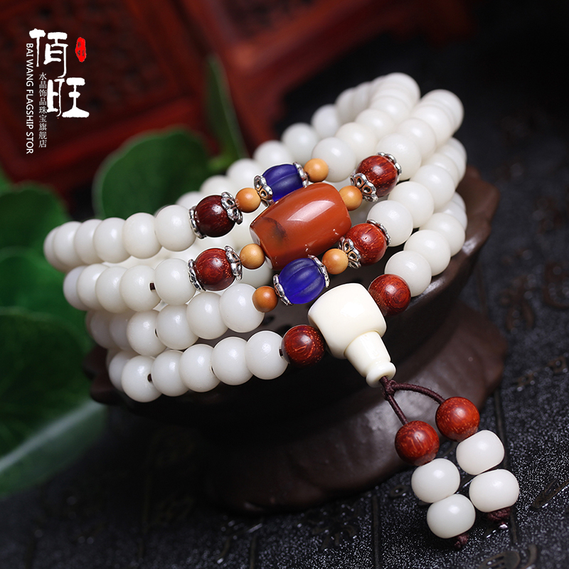 Bai wang natural bodhi root bracelets white bodhi root 108 tibetan prayer beads male and female models multiturn lap bracelet