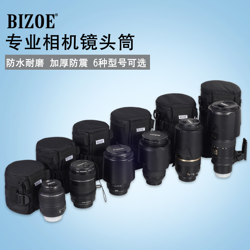 Bai zhuo slr camera lens lens barrel bags thicker crash seismic canon nikon pentax camera bag sets