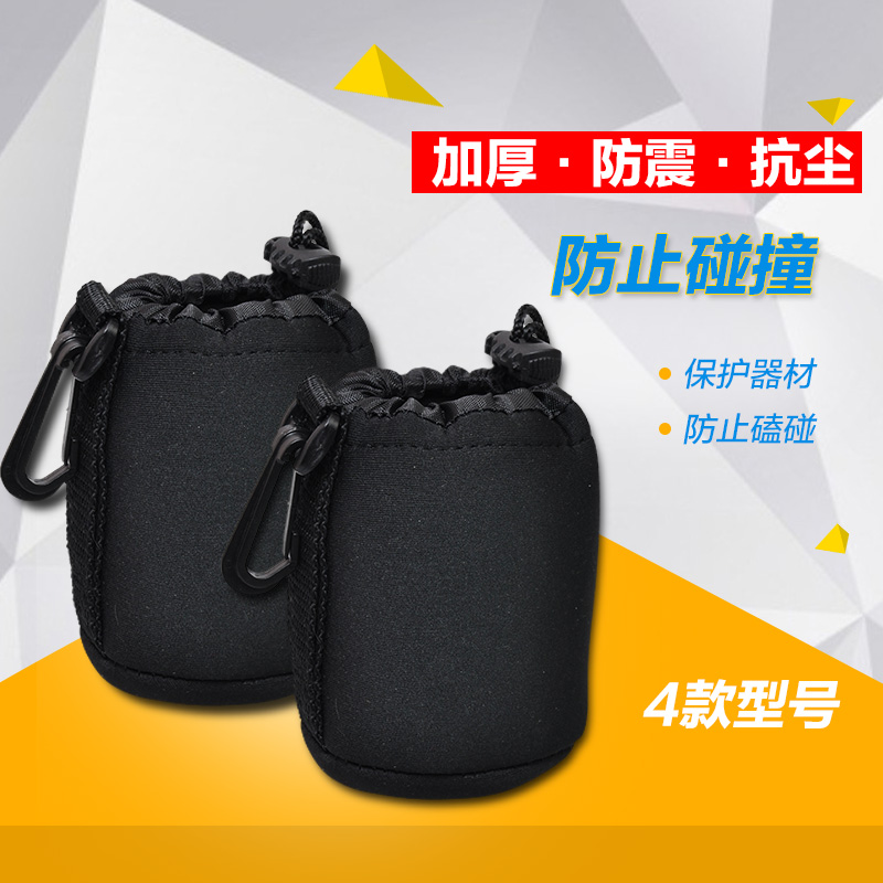 Bai zhuo slr camera lens pouch bag protection bags thicker type for sony canon ni kangbin too