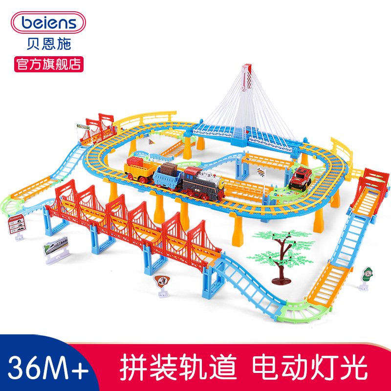 Bain shi children assembled rail car toys suit boy toy electric train track racing track