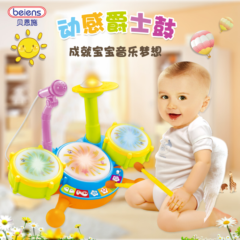 Bain shi children dynamic drums drums drums drums baby toys baby toys beat percussion musical fun
