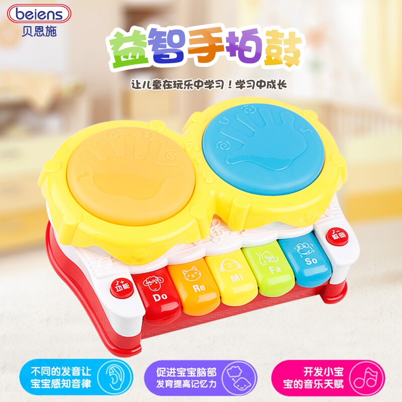 Bain shi children hand clap clap drum drum months 0-1-year-old baby educational early childhood music pat drum baby toys
