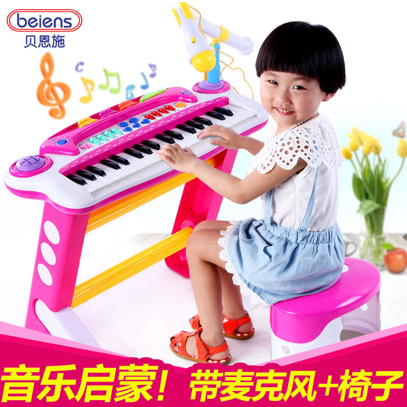 Bain shi children new combination multifunction keyboard music teaching piano with wheat grams wind boys and girls toys