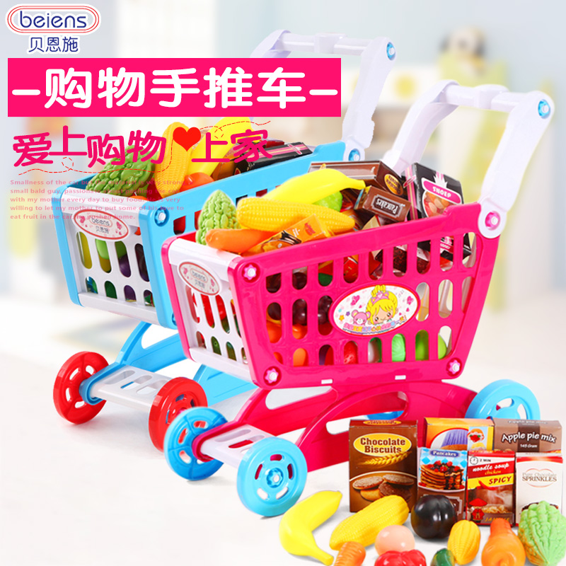 Bain shi children play house simulation pushcart 1-3-5-year-old small supermarket shopping cart child baby toys for men and women