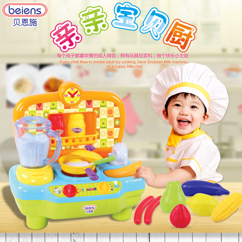 Bain shi children play house toys girls play house kitchen toys cooking utensils cutlery sets baby
