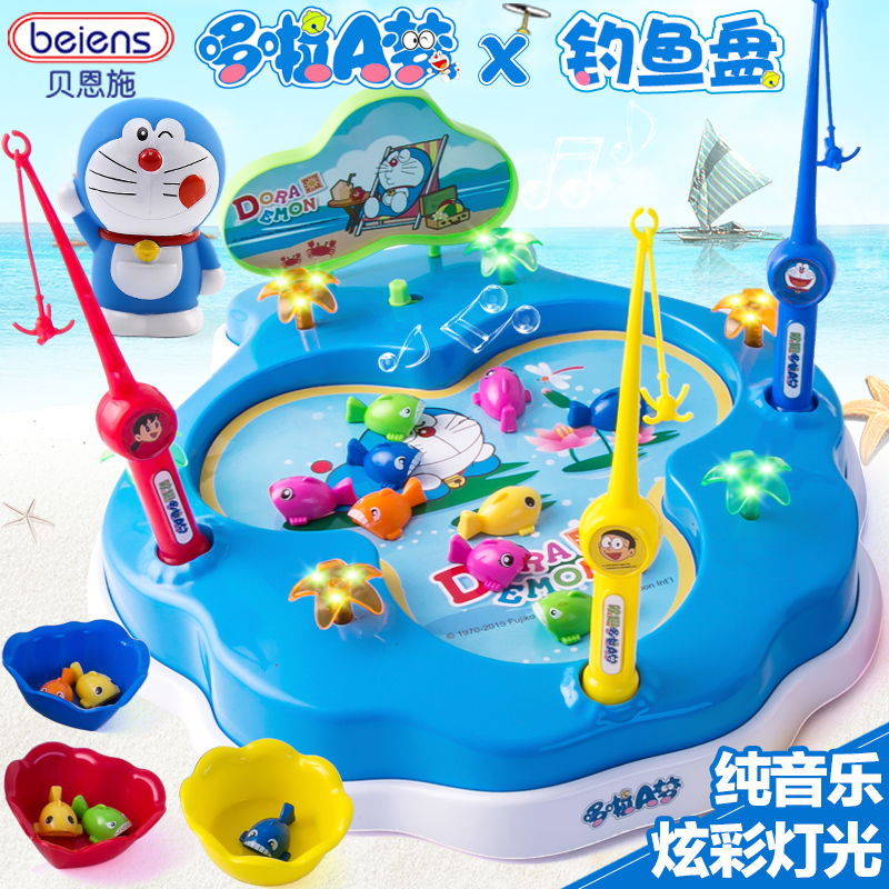 Bain shi children's fishing pond kit electric magnetic fishing cat fishing toy baby educational toys 1-2-3-year-old
