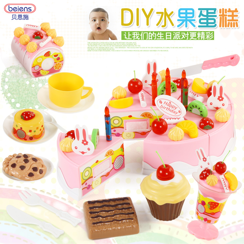 Bain shi diy toys children play house toys earnest music fruit cake cake assembled toys for men and women
