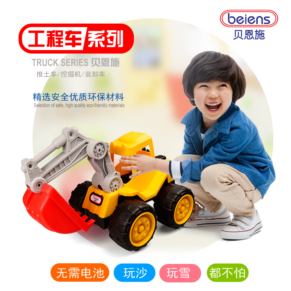 Bain shi excavator toy car project car kit shatterproof boy child car excavator dump truck model