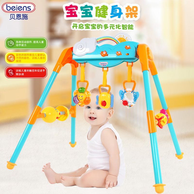 Bain shi multifunctional baby fitness frame baby 0-1-year-old 3-6-12 months newborn baby music toys children