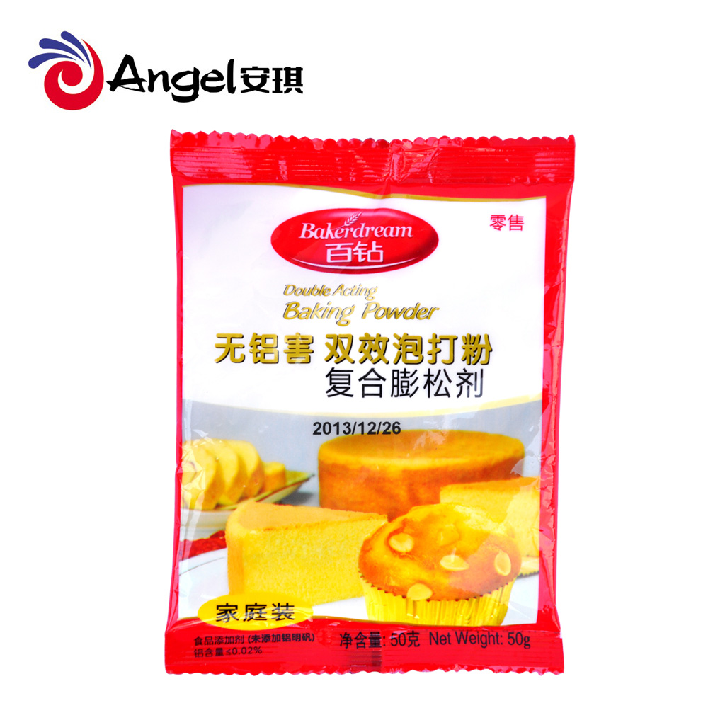 Baking angel hundred drill double effect baking powder baking cakes family pack 5 bags free shipping