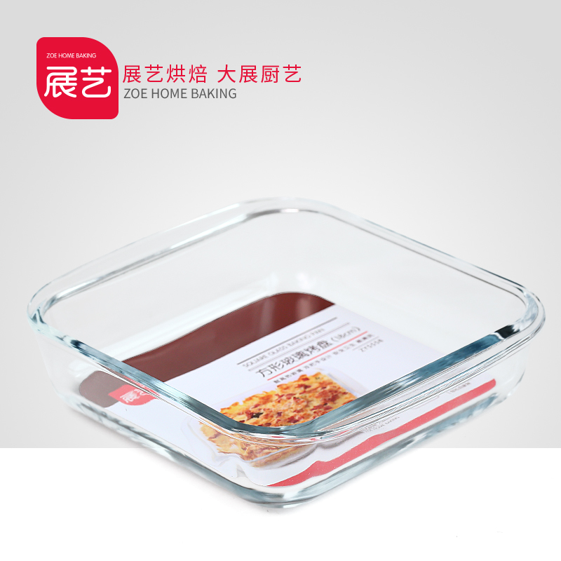 Baking arts exhibition limbus palace square pyrex baking dish baked rice dish microwave oven dish with a glass