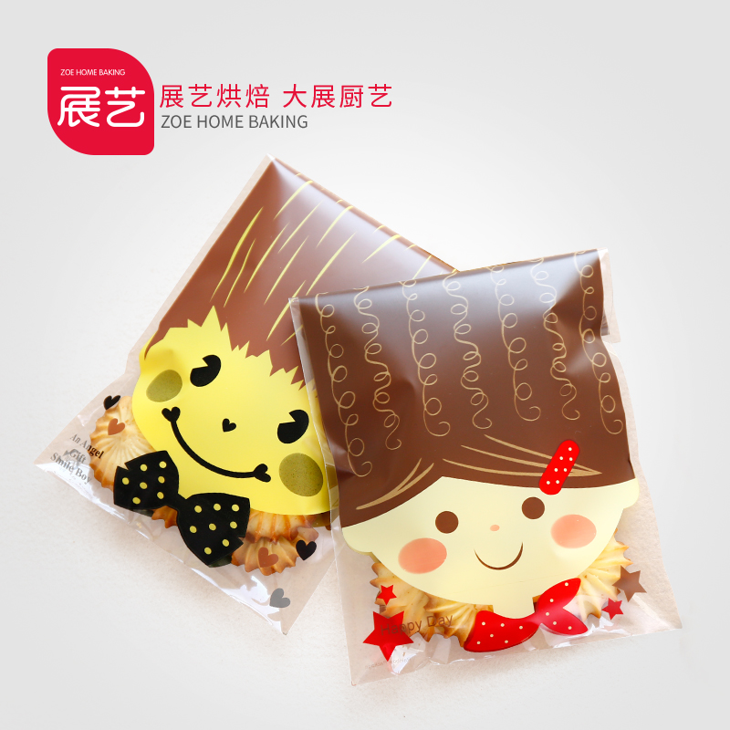 Baking packaging boy and girl cookie biscuit pastry bag bread bags bags bags candy bags west point 10