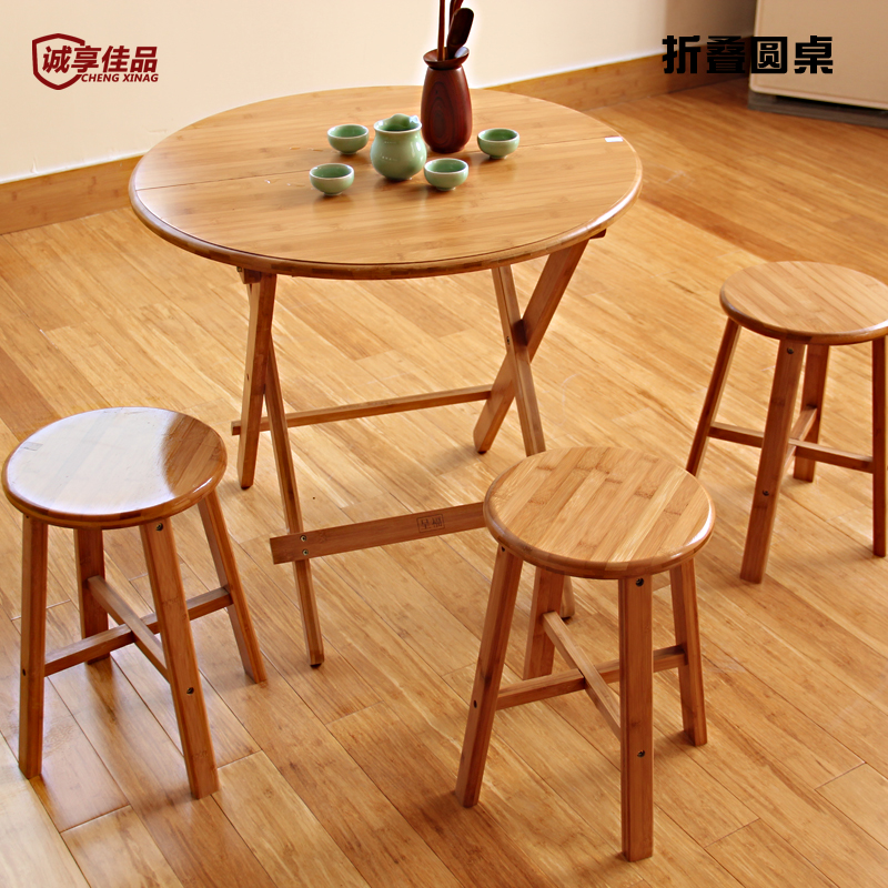 Bamboo folding table square table round table small apartment wood dining table simple portable child outdoor table table table deals