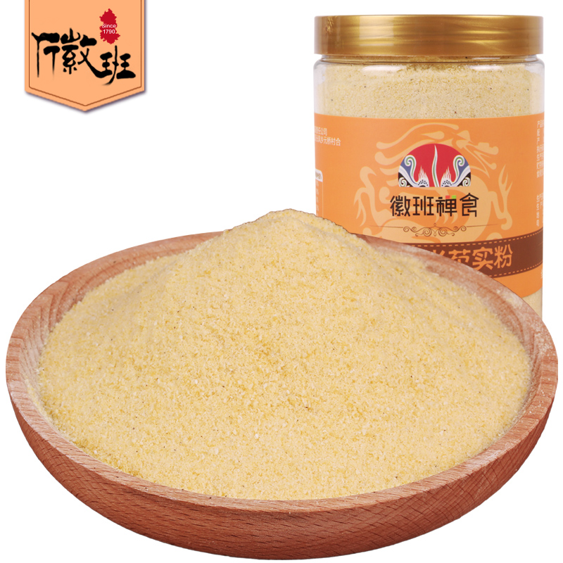 [Ban] emblem yam gorgon barley flour 190g whole grains cooked meal replacement powder brewed into tea caused s Meal replacement powder