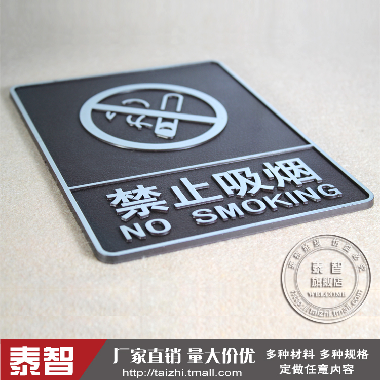 Ban smoking no smoking no smoking signage acrylic signs custom signs custom prompt card