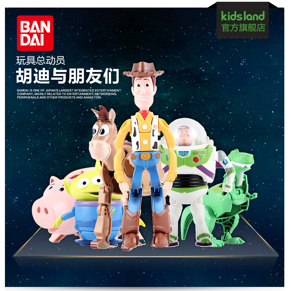 Bandai bandai mischief disney toy story buzz lightyear woody gift set 85267