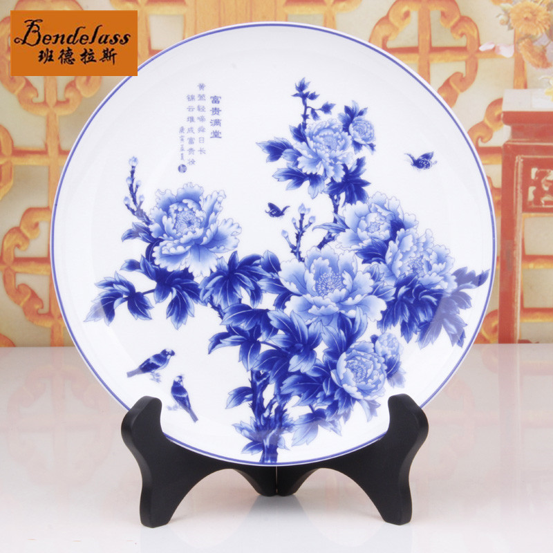Banderas creative ceramic dish porcelain blue and white porcelain ornaments decorative ornaments crafts housewarming gifts