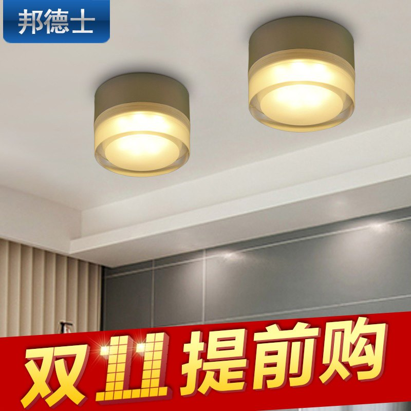 Bang deshi led recessed downlight living room aisle lights ceiling lights ceiling lamps 3w5w intelligent dimming chromotropic