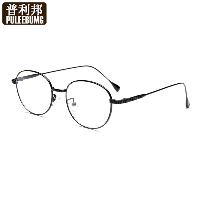 Bang pully alloy frame glasses frame with myopia college wind literary round glasses frame glasses frame male and female literary