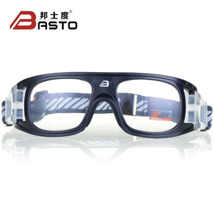 Bangshi degrees football basketball glasses basketball sports goggles bl008 sports glasses myopia glasses frame eye protection glasses