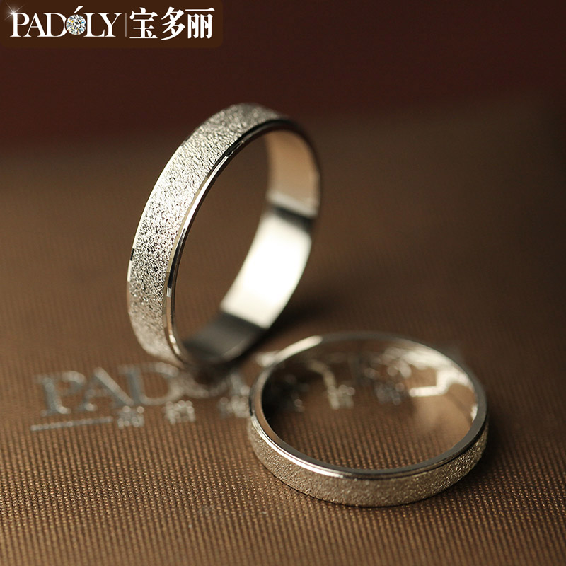 Bao chardonnay frosted couple rings on the ring one pair with free shipping to send his girlfriend s925 silver fashion jewelry for men and women through