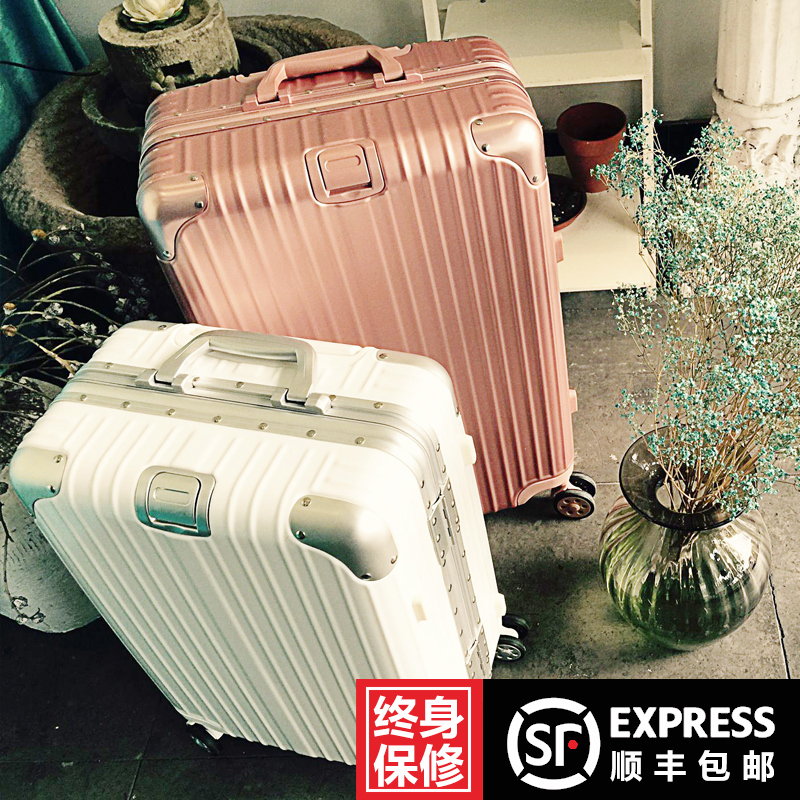 Bao nag students aluminum frame trolley luggage suitcase caster 20 board chassis suitcase men and women 24/26/28 inch