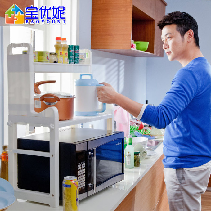Bao ni excellent kitchen shelf microwave oven shelf microwave oven shelf seasoning rack spice rack kitchen storage rack