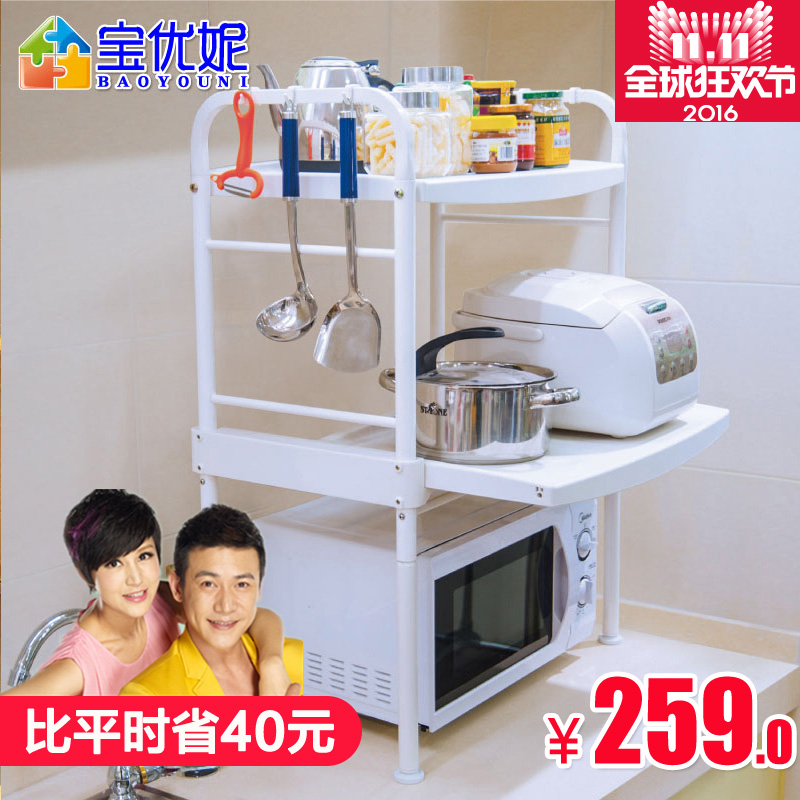 Bao ni excellent microwave oven rack shelving double multifunction kitchen utensils rack kitchen shelving storage rack shelf