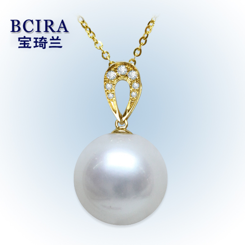 [Bao qi lan] 11- australia nanyang kim 12mm/white beads g18k gold pendant necklace micro pave Diamond