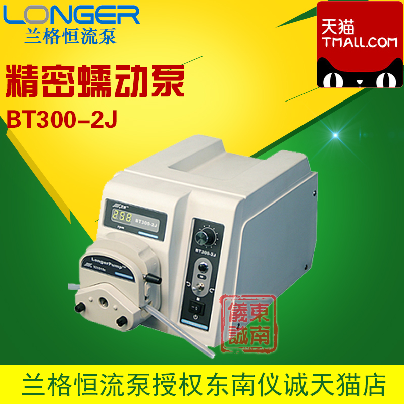 Baoding lange BT300-2J basic type precision peristaltic pump current pump pump head can be safe variety of laboratory