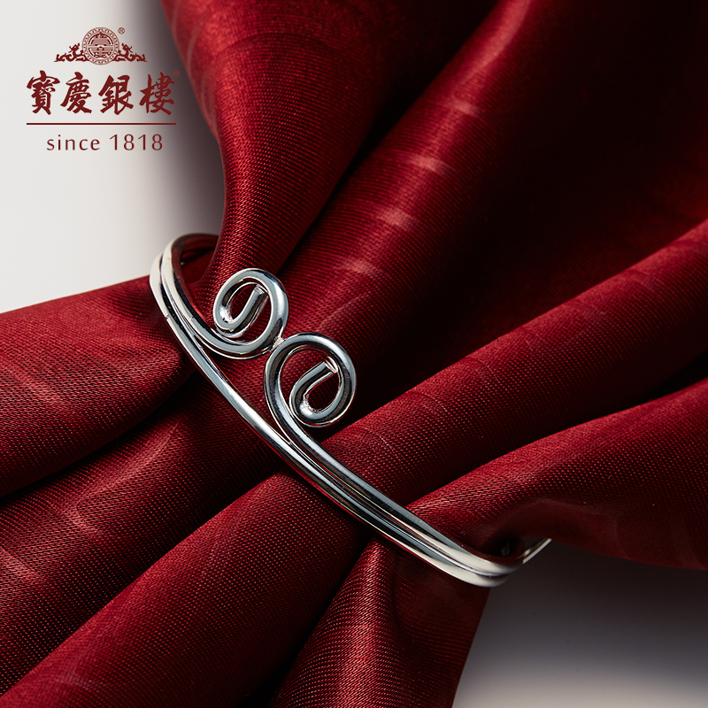Baoqing fine silver silver floor 999 fine silver bracelet fashion personality simple wukong straitjacket controllably BQ0034