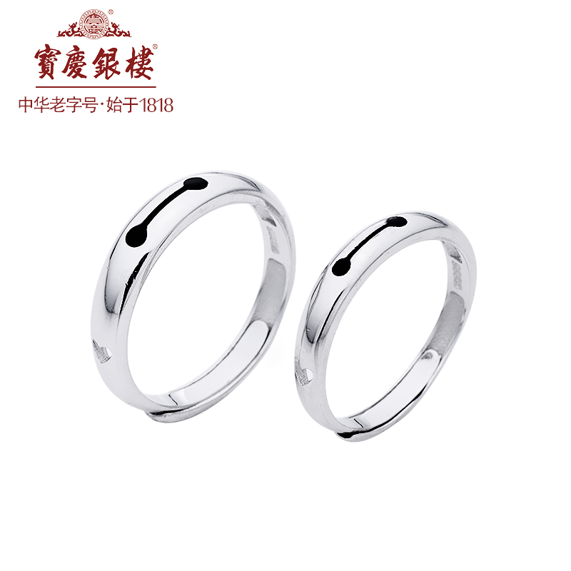 Baoqing silver floor 925 fine silver lovely big white silver couple rings on the ring wedding ring live on J0514248