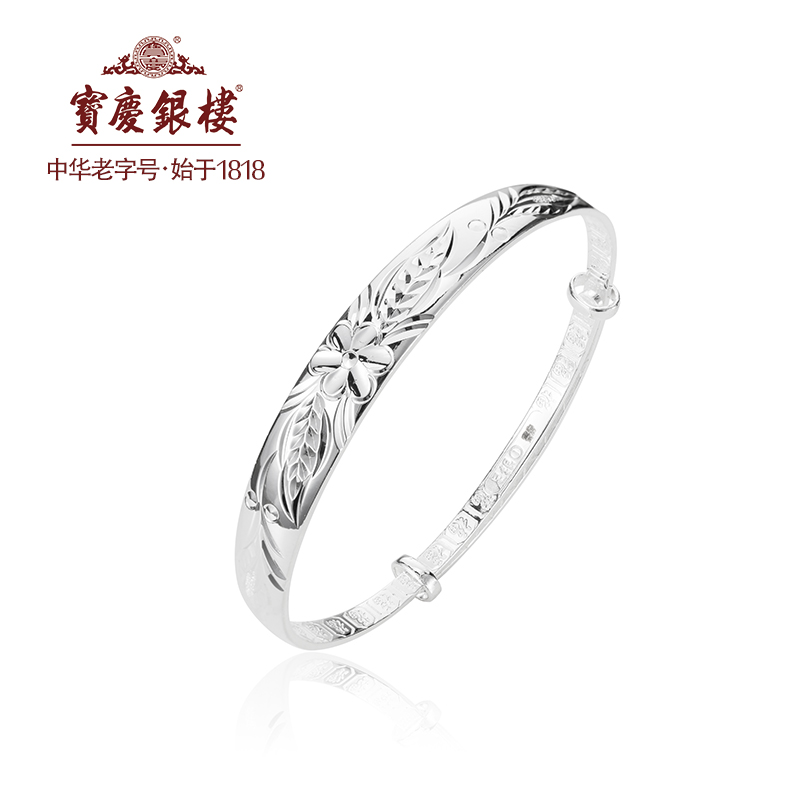 Baoqing silver floor 999 fine silver fashion simple and elegant plum bracelet silver bracelet to live BQ0020 a-9