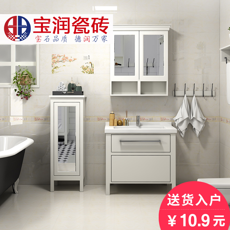 Baorun tile kitchen tile bathroom tile slip 300 600 kitchen wall tiles glazed ceramic tile wall tiles