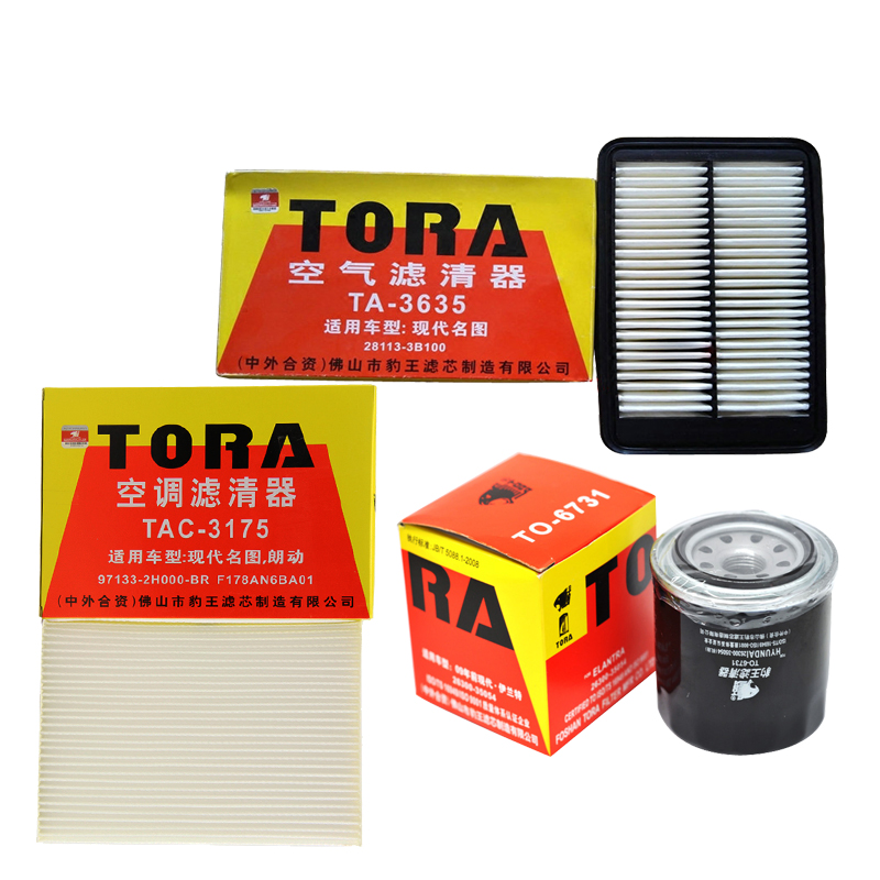 Baowang three filter cleaner kit name figure air filter air filter air filter air filter oil filter Is