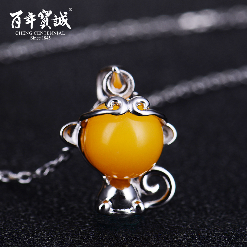 Baozen hundred silver necklace baltic natural beeswax chanterelles huanglao monkey pendant s925 silver necklace female