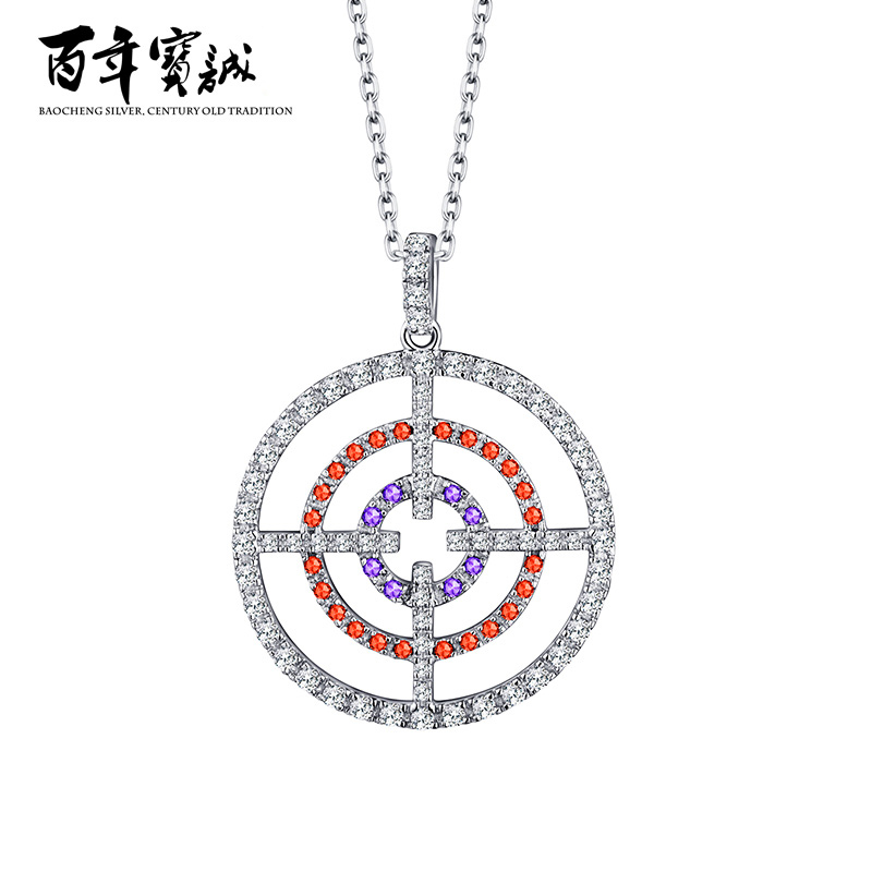 Baozen hundred silver necklace s925 female rouqingsishui pendant korean fashion silver jewelry to send his girlfriend