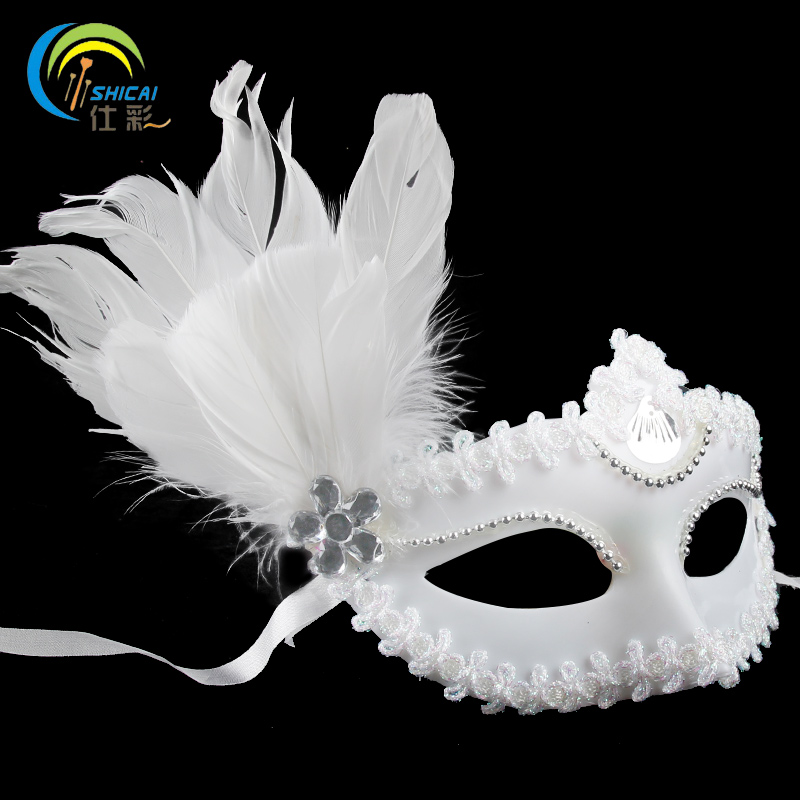 Bar halloween party mask female female side of the long feather mask dance party mask venetian mask