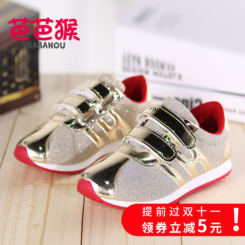 Barbara monkey boys shoes girls shoes 2016 spring models of child shoes children sneakers korean tidal shoes casual shoes tide