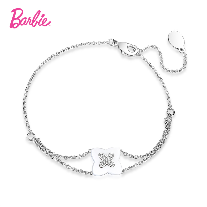 Barbie/barbie whisper of classical star class 3a zircon bracelet